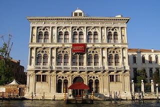 Казино Casino Municipale