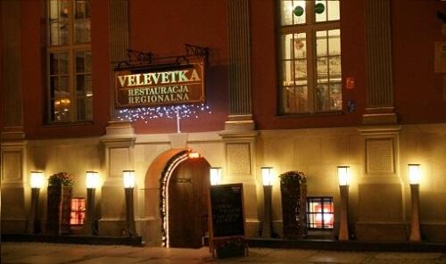 Ресторан Velevetka